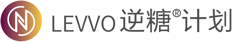 逆糖计划-LEVVO
